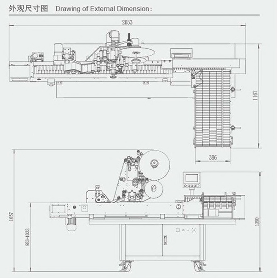 the drawing of esternal dimension horizontal label machine.j