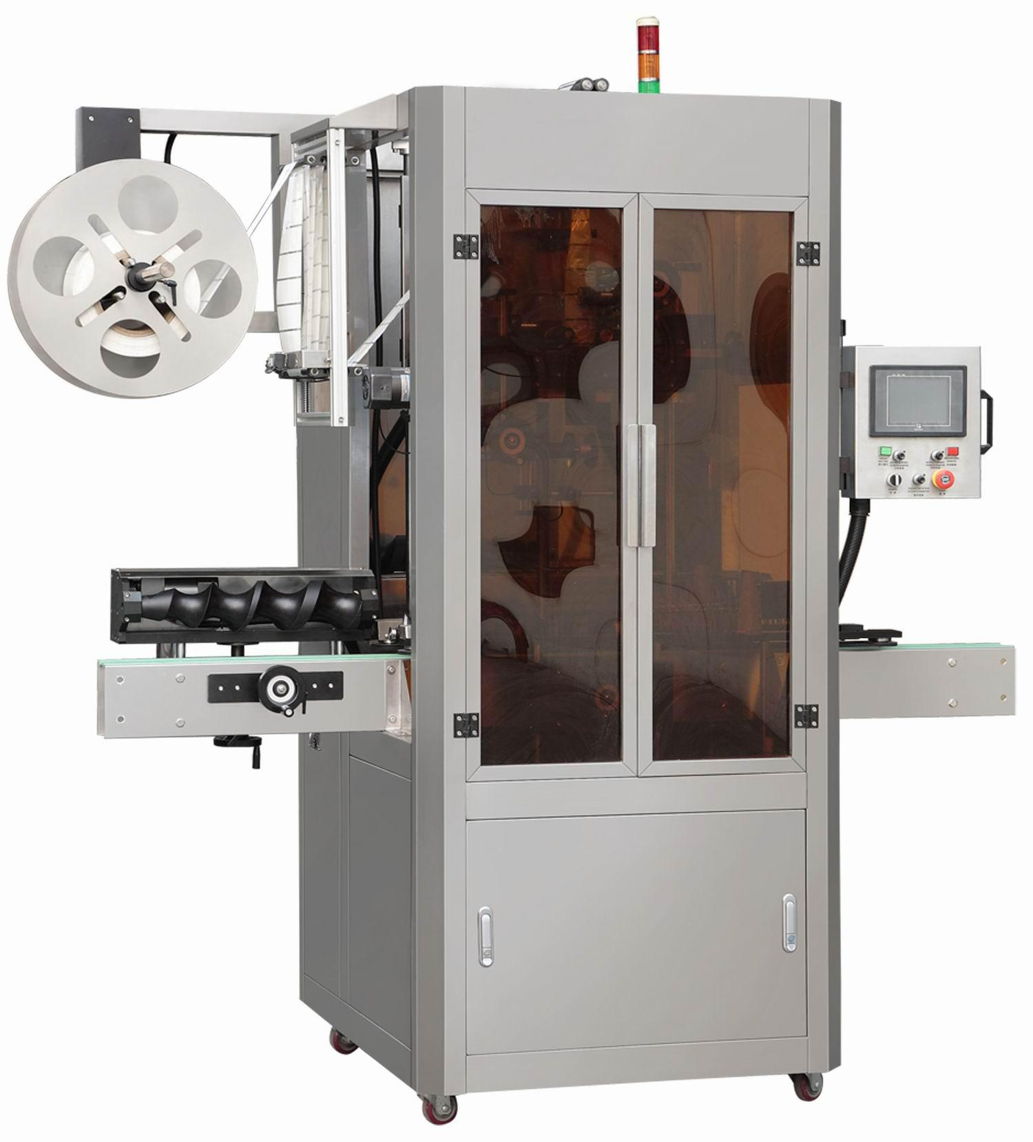 sleelve shrink labeling machine for cups.jpg