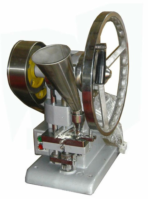 tablet press machines.jpg