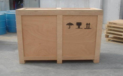 wooden case for exporting.jpg