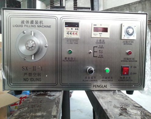 penglai liquid filling magnetic equipment pump.jpg
