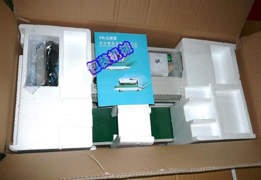 packaging for horizontal sealing machinery.jpg