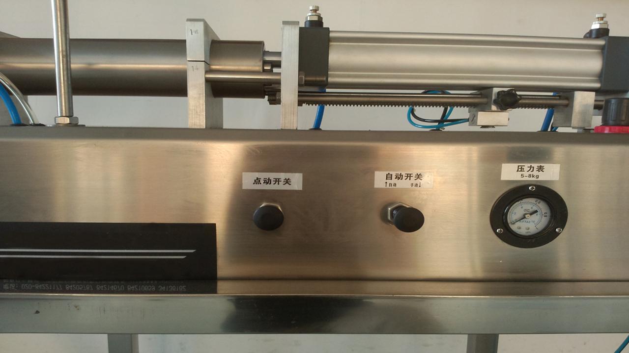 filling machines for USA customer (3).jpg
