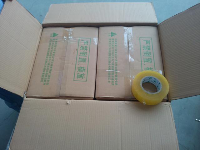 grnaule packing machine small model YX-PF50.jpg