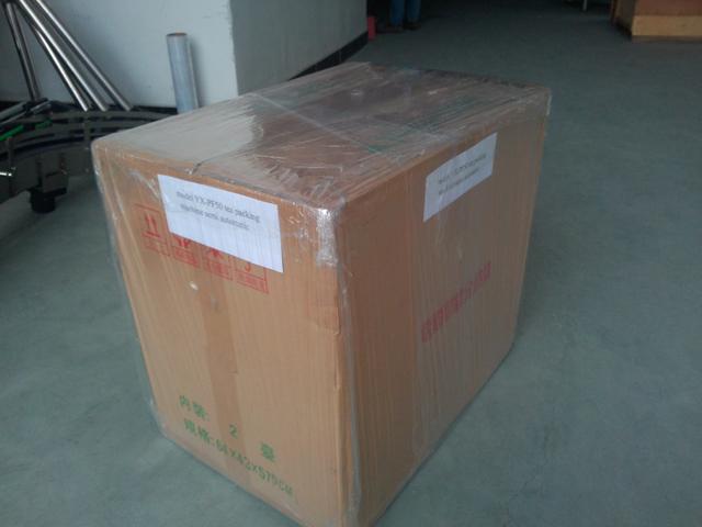 protective foam packing machine.jpg