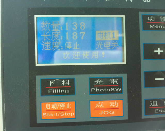 PLC touch screen controlling for filling sealing.jpg