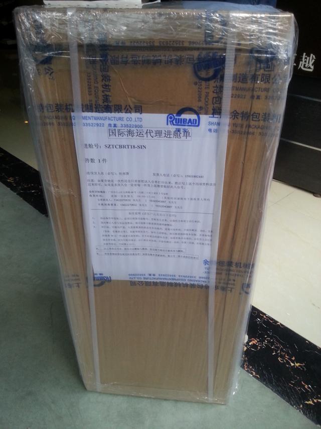 packaging for manual filling machine.jpg
