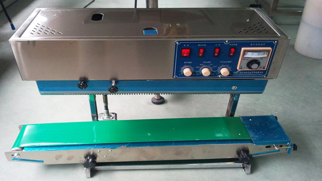 vertical sealing machine continuous.jpg