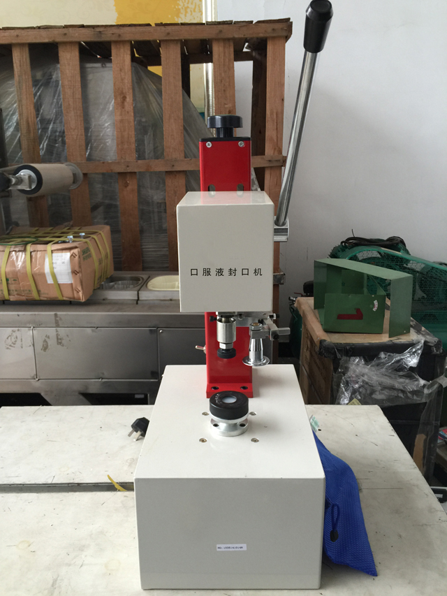 vials crimping machinery in stock.jpg