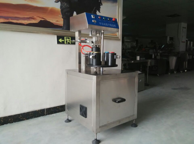 vacuum capping equipments.jpg