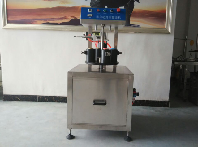 model YX-30B vacuum capping machines.jpg