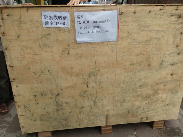 wooden case packing with marks.jpg