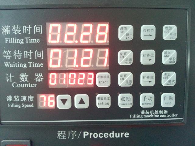 number digital panel.jpg