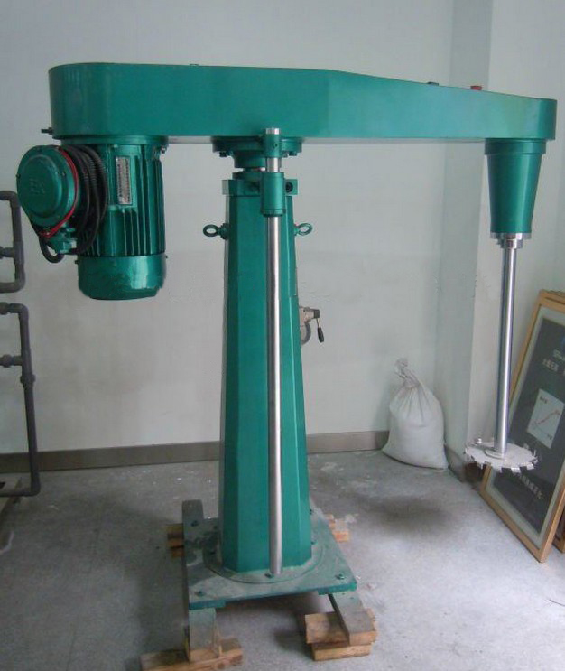 moveable disperser.jpg