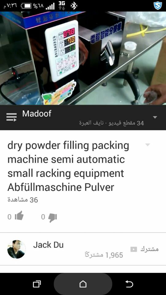 whatsapp for packing machine.jpg