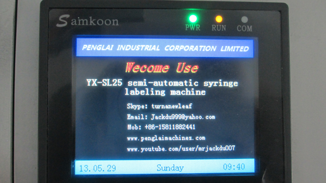 touch screen for labeling machinery.jpg