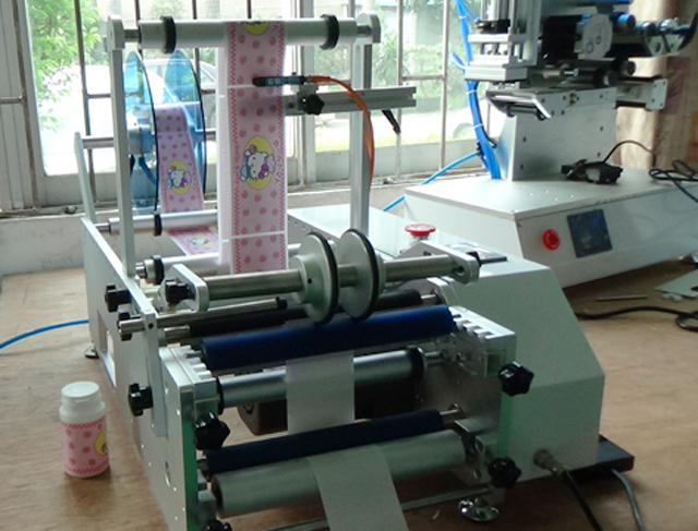 labeling machinery semi automatic model YX-RL25.jpg