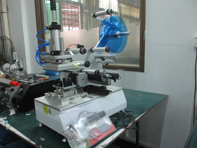 semi automatic labeling machine model YX-LM510.jpg