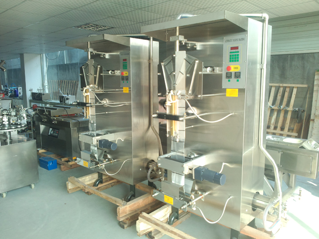 two sets machine in the factory.jpg