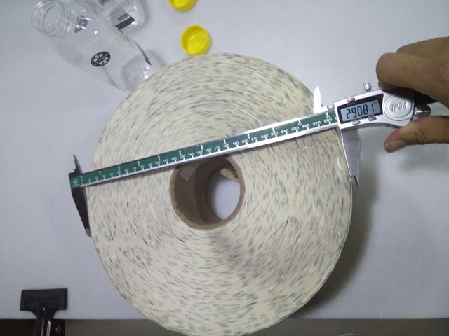 outer diameter of labels.jpg