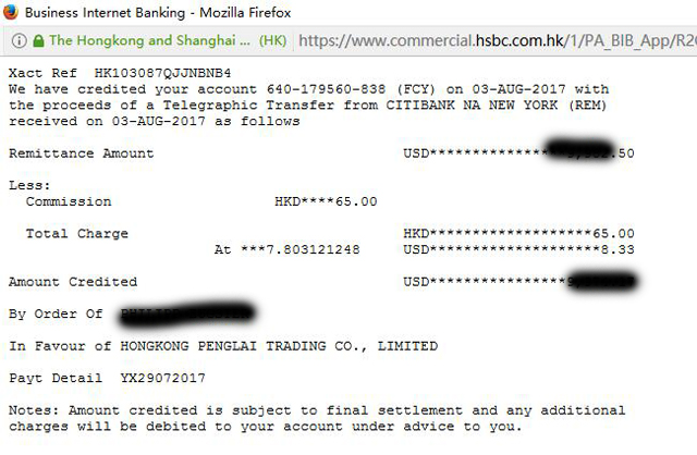 HSBC Receipt PHILIP Eugster PENGLAI CHINA.jpg