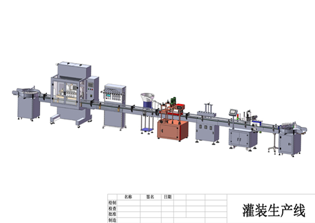 Australian bottling equipments.jpg