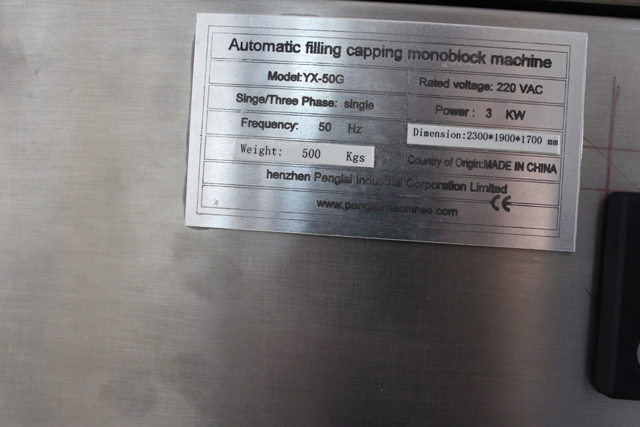 nameplate for filling liquid machines.JPG