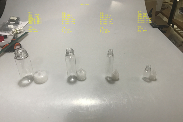 Detailed sizes of the final 4 kinds of bottle and cap.jpg
