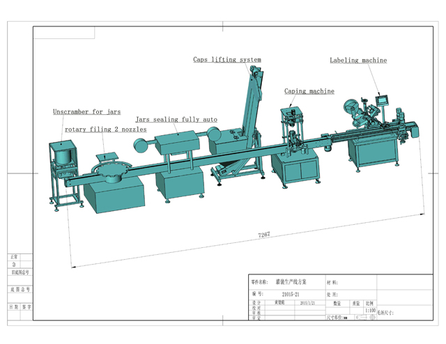 3D rotary filling+sealing+capping line.jpg