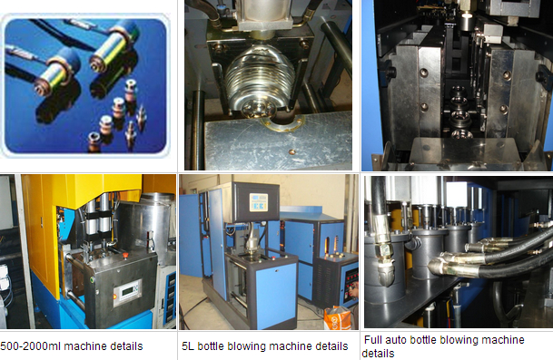 pet bottles blower machine.jpg