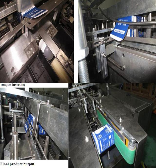 details of cartoning equipment.jpg
