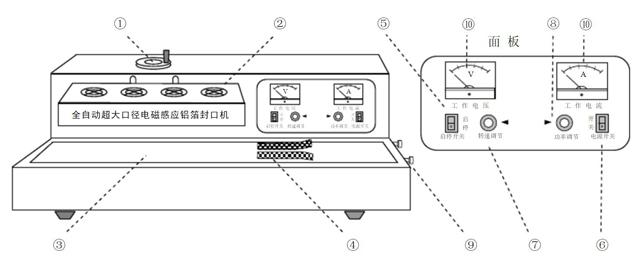 drawing of induction sealer.jpg