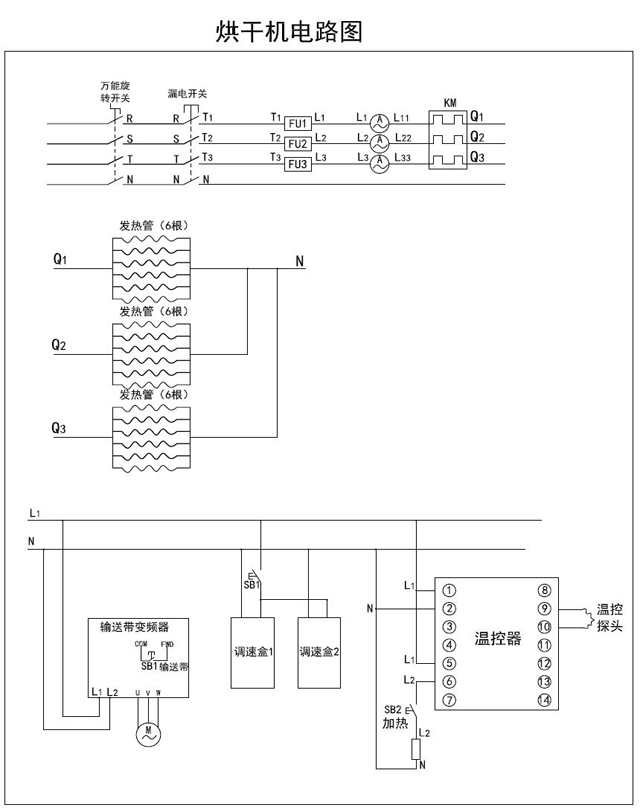 Electric circuit for oven drying machine.jpg