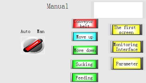 manual touch screen.jpg