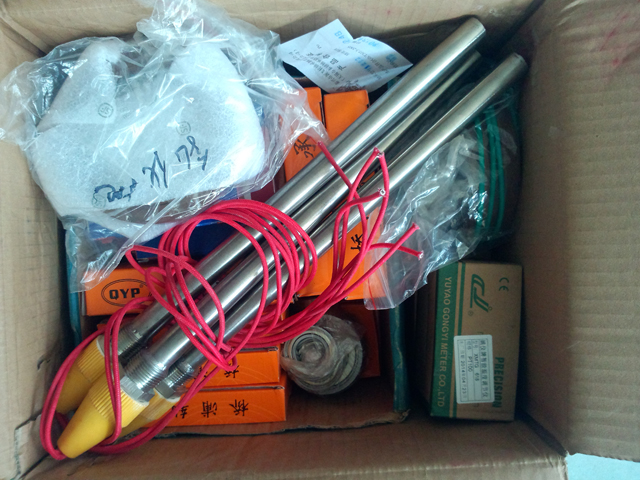 spare parts for vacuum mixer.jpg