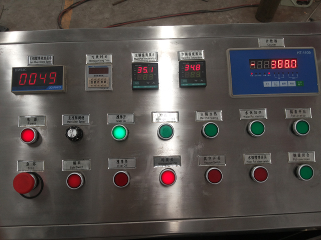BUTTON controlling system for vacuum mixing machines.jpg
