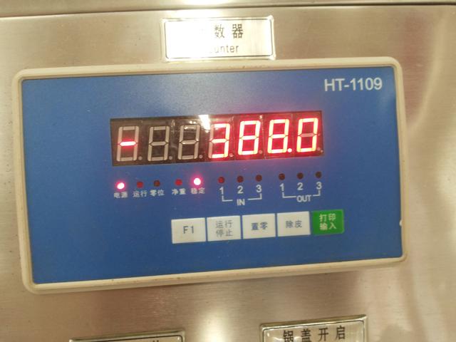load cell display for emulsifier.jpg