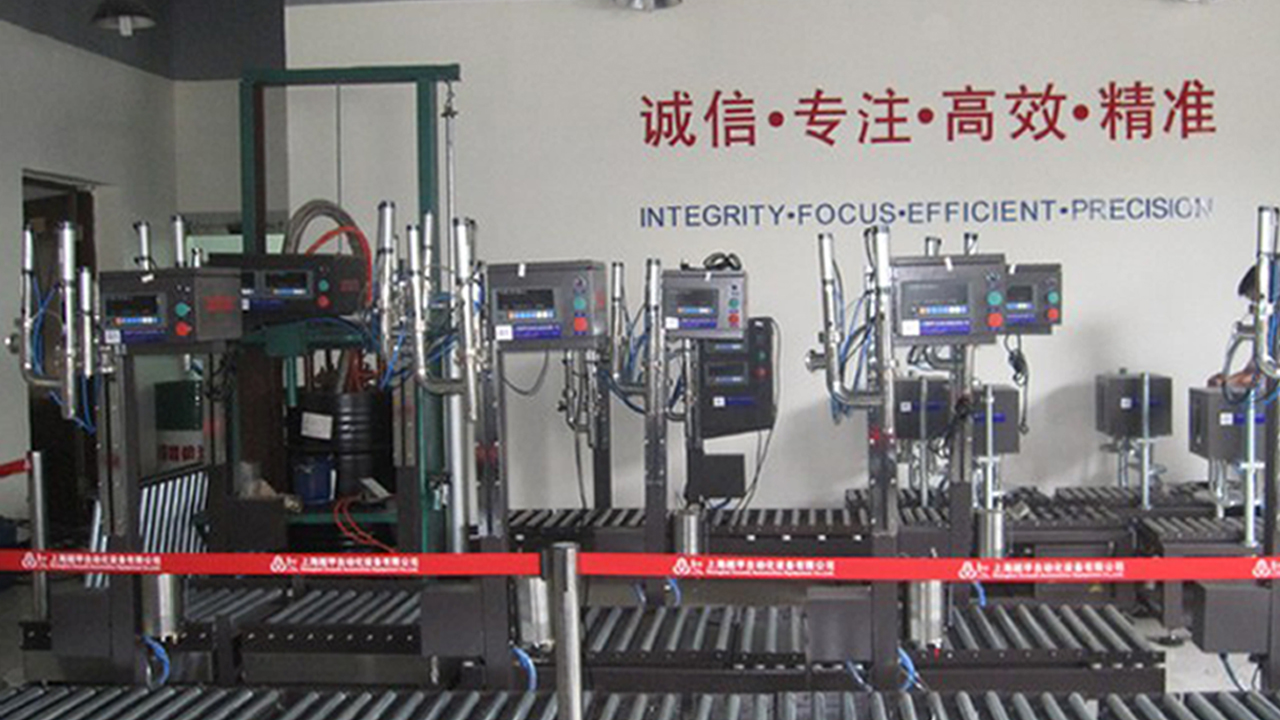 bucket filling capping machinery automatic.jpg