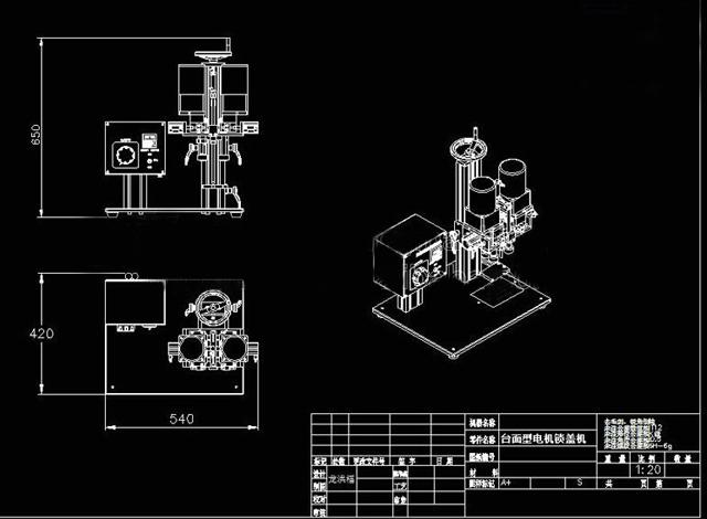 drawing of model YX-SCM001 screw capper equipment.jpg