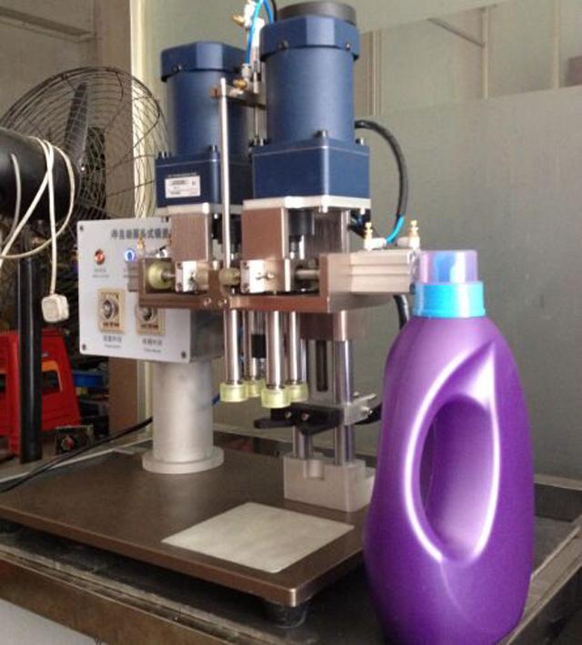 SCREW CAPPER machinery model YX-SCM001.jpg
