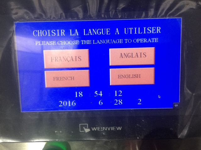 french-english dual version touch screen.jpg