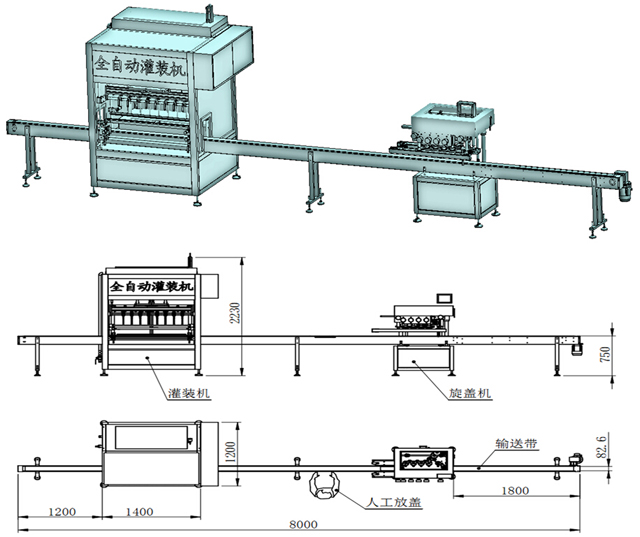 vacuum filling line in drawing.jpg