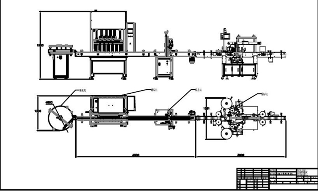 drawing of filling line.jpg
