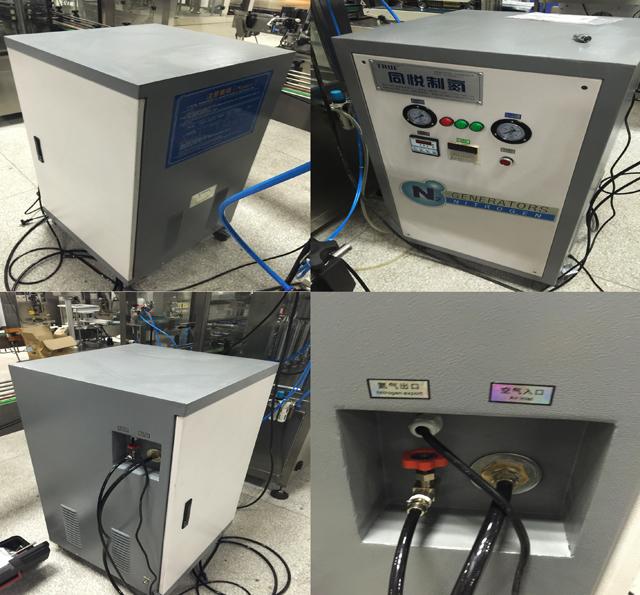 nitrogen gas flushing system.jpg