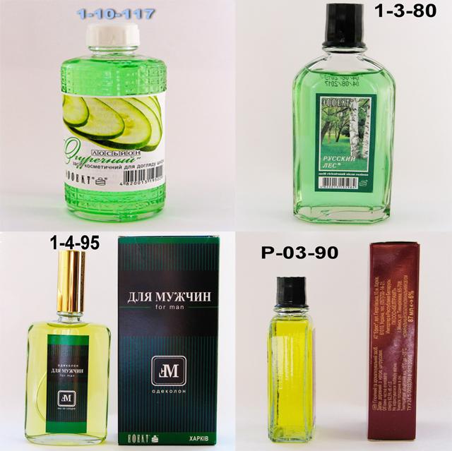 perfume filling line.jpg