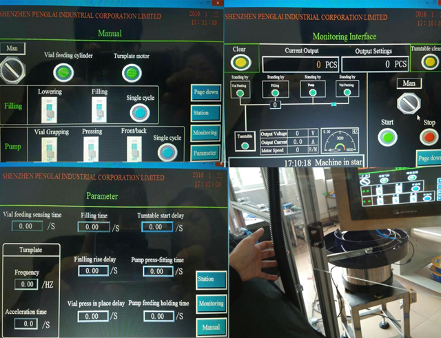 touch screen infromation for filling capping (3).jpg