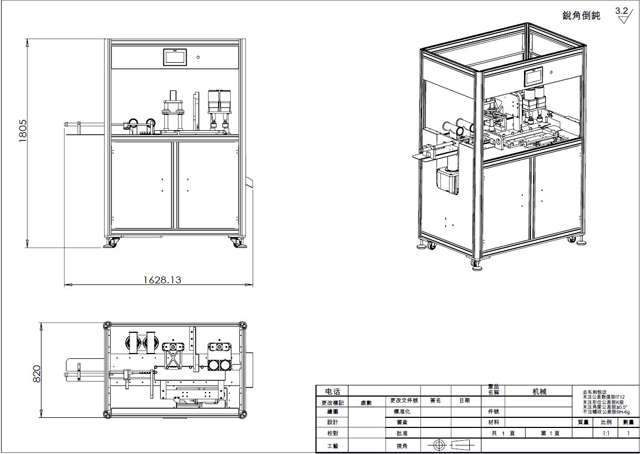 drawing for filling capping.jpg