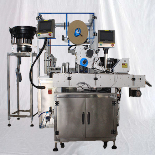 E-Cigarette Extract Oil Bottling Filling Capping Integrated with Horizontal Labelling Machine Rotary Liquid 2Heads Filler Equipment