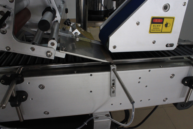 labeling machine.JPG