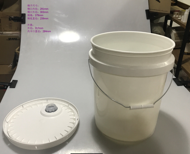 Detailed size for the pail&lid.jpg